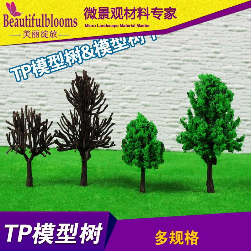 Diy mini ornaments model plastic model finished tree trunk tree tp two kinds of height plastic trees