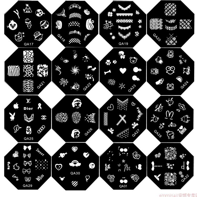 Diy nail art printing plate suit painted nontoxic nail polish stamp template qa eight corner of the transfer 25-48