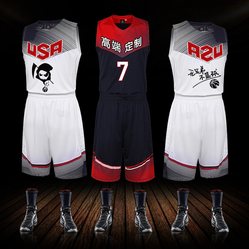 Diy team usa dream eleven male basketball clothes suit training wear jersey game jersey customized basketball clothes