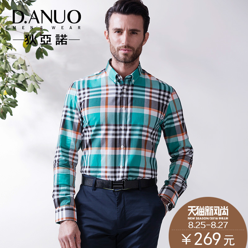 Diya nuo 2016 spring and autumn new fashion business casual classic plaid lapel cotton long sleeve shirts