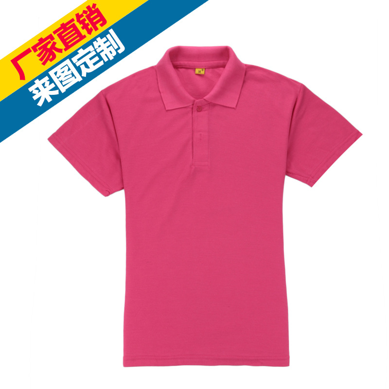 Diyt shirt printing custom t-shirt nightwear overalls custom polo shirt custom t-shirt custom class service culture