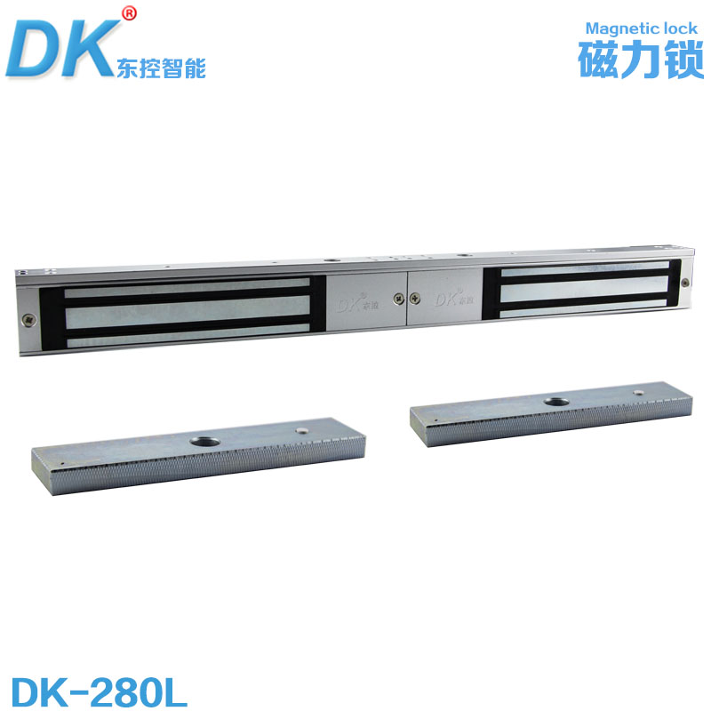 Dk/east controlled brand 280 double door magnetic lock 230 kg double door mounted magnetic locks electromagnetic lock access control lock