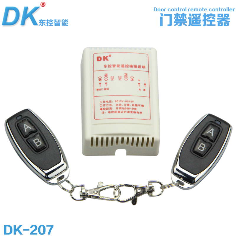 Dk/east controlled brand access remote control wireless door opener door button switch out switch access switch