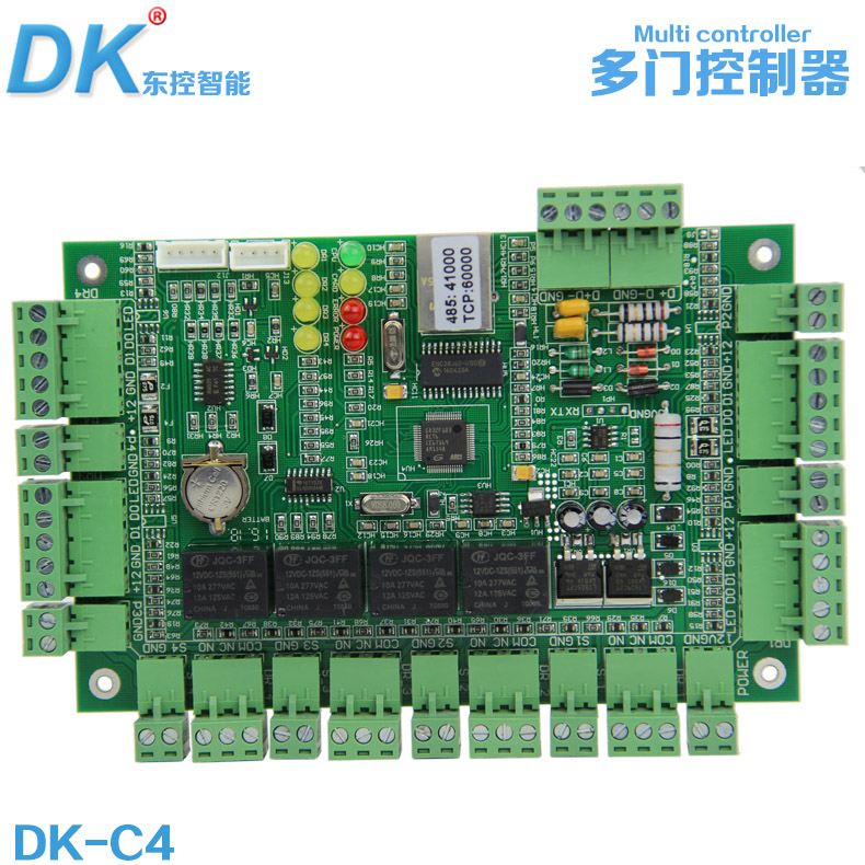 Dk/east controlled brand multi door control board tcp/ip communication more than four single door access door single door double door Controller