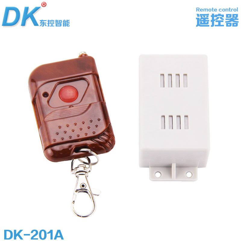 Dk/east controlled brand remote access remote control switch wireless door opener electronic access exit button