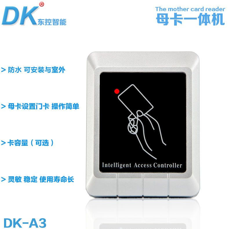 Dk/east controlled brand waterproof waterproof access one machine card access control access control access control systems