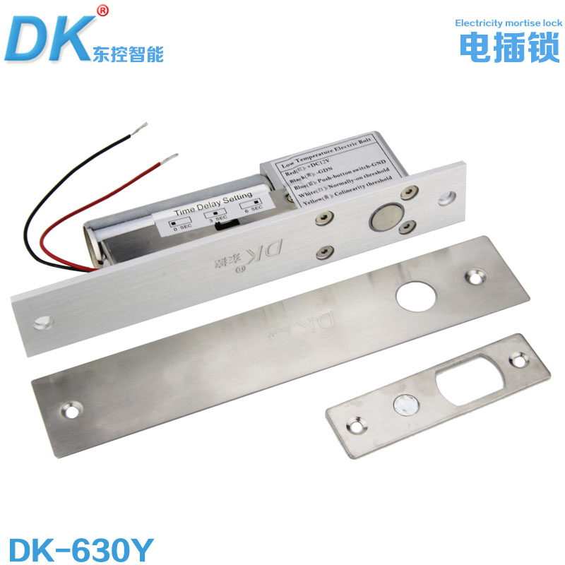 Dk/east controlled brand with low latency electric locks electric locks electronic access control locks access control system supporting