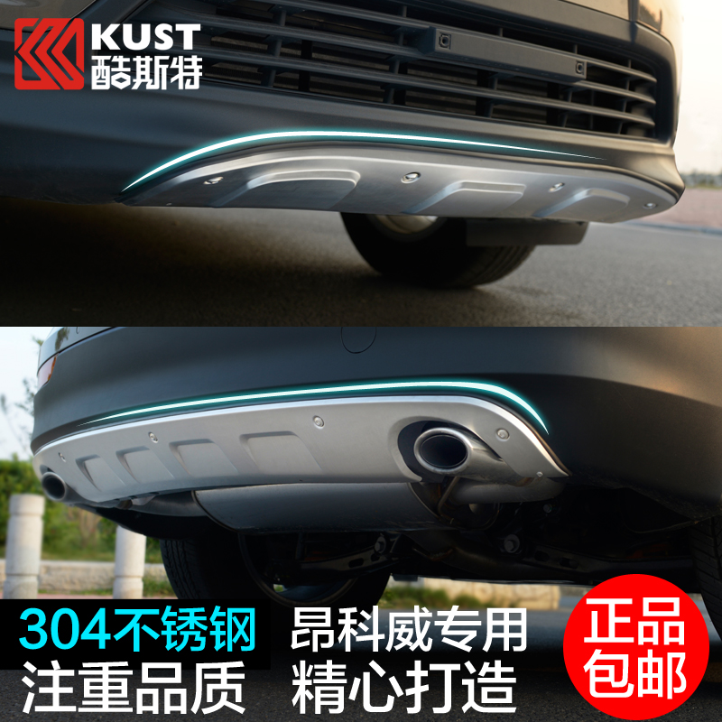 Do keangkewei front fender cool manchester dedicated ang kewei ang kewei modified front and rear bumpers front and rear bumper