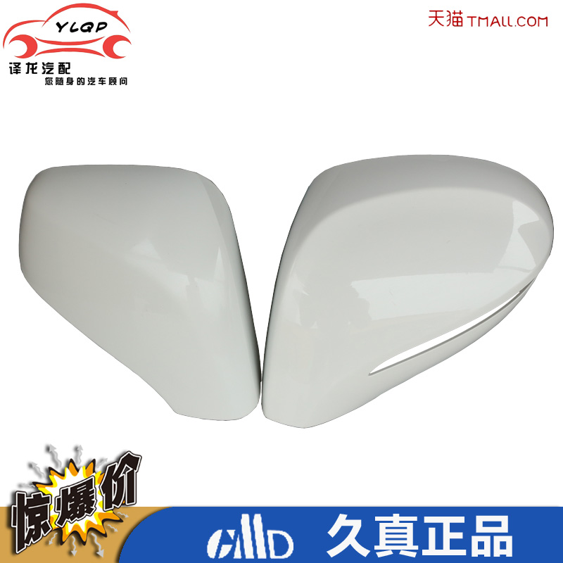 Doå…æç§æækuwait create cool side mirror rearview mirror rearview mirror cover rearview mirror mirror mirror housing shell postoperculum