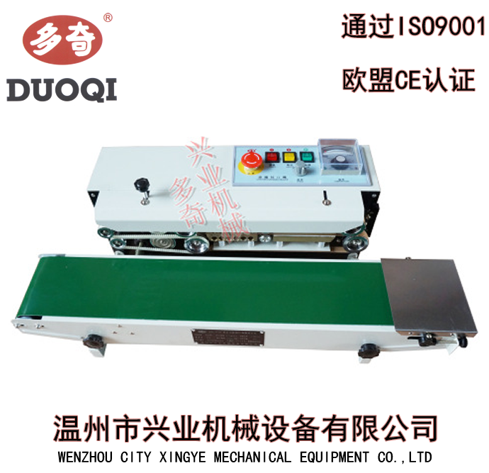 Doch brand fr-770 series continuous sealing machine plastic continuous film sealing machine automatic continuous sealing machine