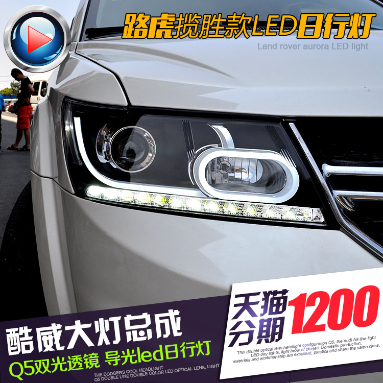 Dodge cool wei wei modified headlights q5 bifocal lens hid xenon headlight assembly led daytime running lights tears