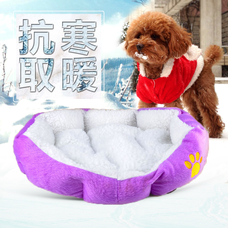 Dog footprints kennel fall and winter kennel pet nest washable dog bed teddy kennel cat litter dog house dog bed pet supplies
