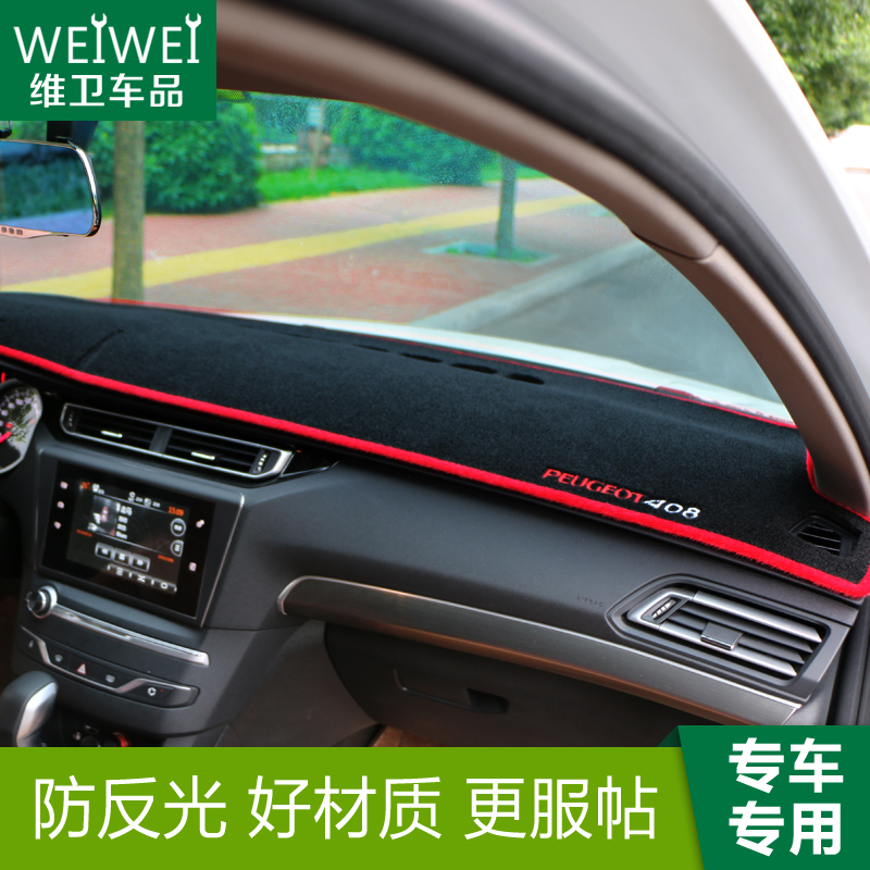 Dongfeng fengshen fengshen a30 a30/l60/ax3/ax7/s30/a60/h30cross modification in the control dashboard Pad