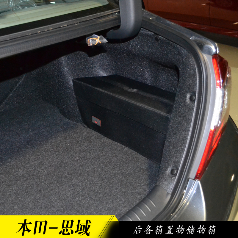 Dongfeng honda civic 10 generation car wing (civic) refit dedicated accessories trunk storage box sorting box