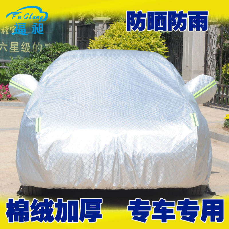 Dongfeng popular ling zhi M5Q3 sewing dedicated sunscreen car hood insulation cotton thick velvet car coat rain and snow