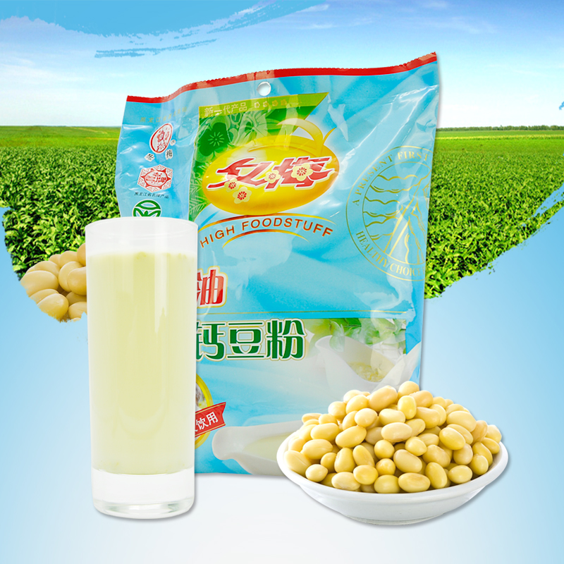 Dongmei dimentional a oil fortified with calcium non genetically modified soy milk powder breakfast of instant food 350g/bag