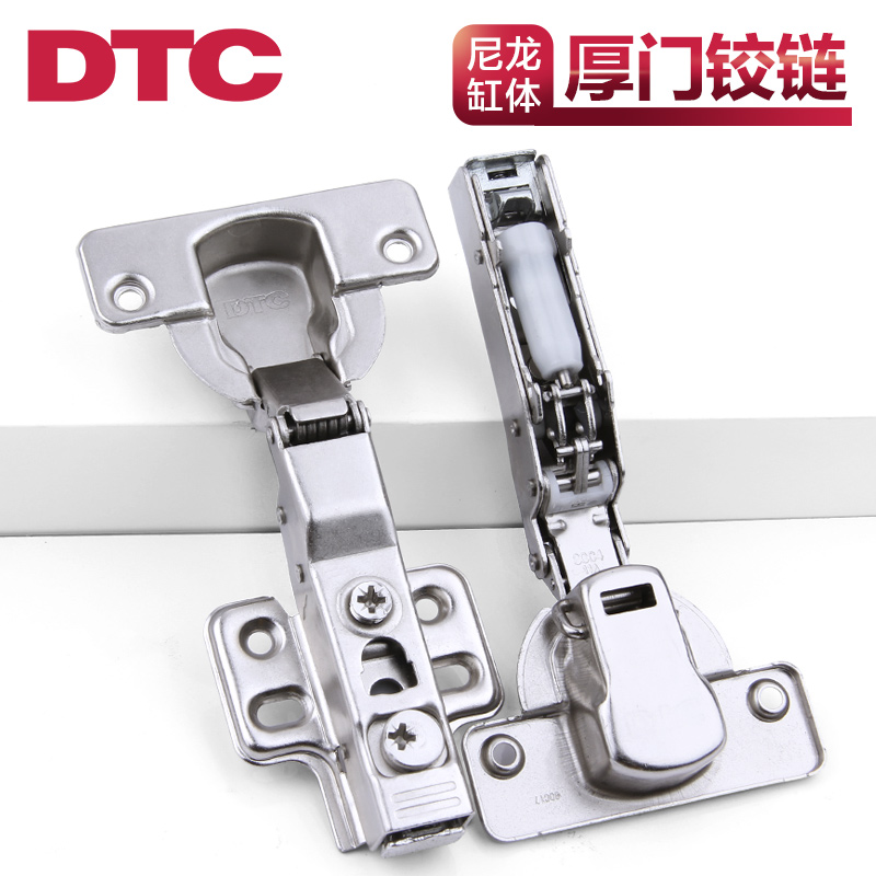Dongtai dtc genuine built-in damping hinge hydraulic buffering hinge quick detachable door hinge thick price only