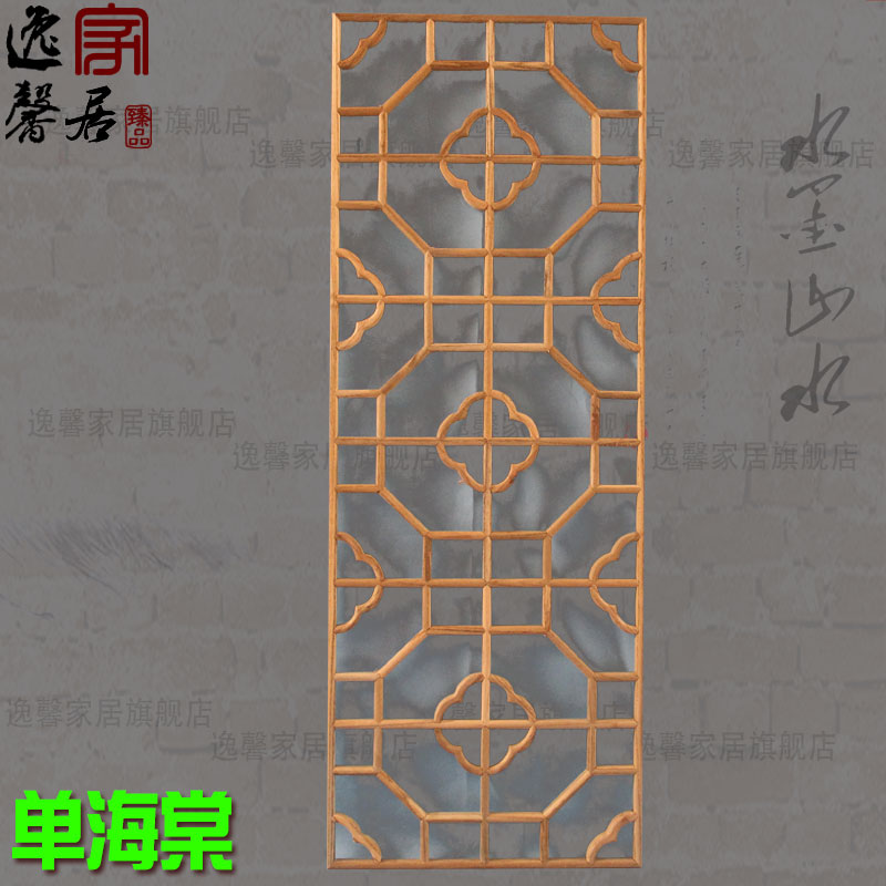 Dongyang wood carving antique begonia elm wood latticed ceiling screen porch off custom doors and windows