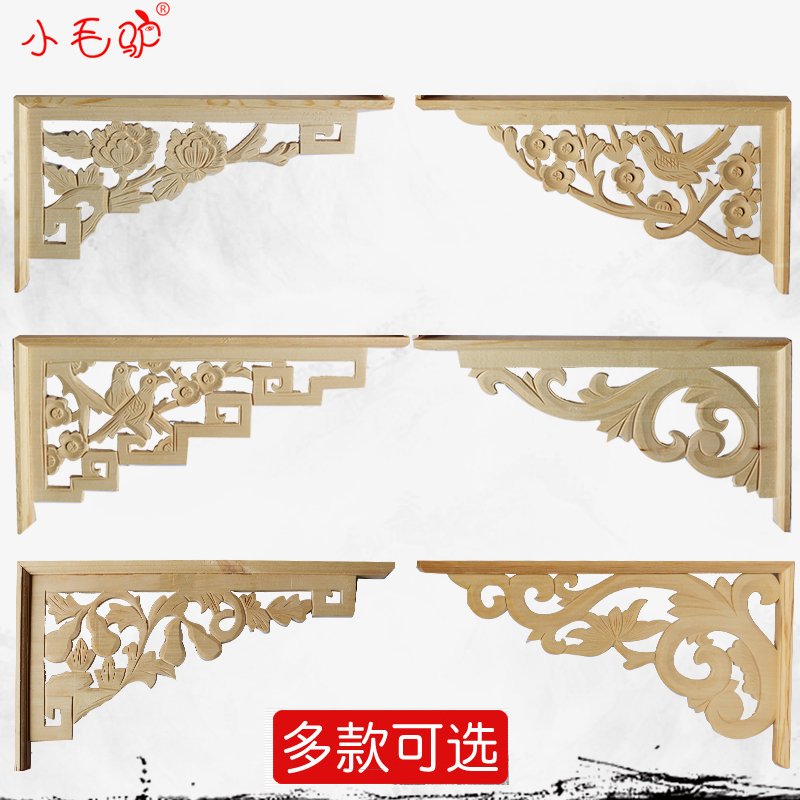 Dongyang wood carving antique crafts jewelry at home basswood carving ocean flower corner flower corner flower wood porch