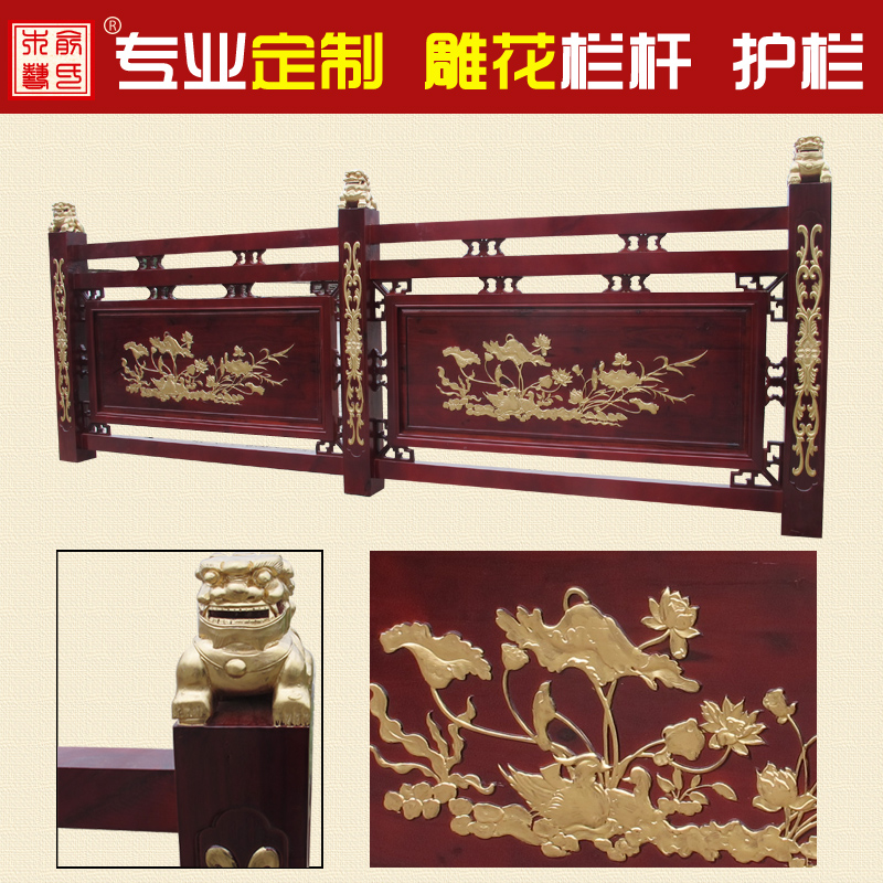 Dongyang wood carving antique custom/chinese decoration/antique doors and windows/partition/hanging off/plaid/carved railings