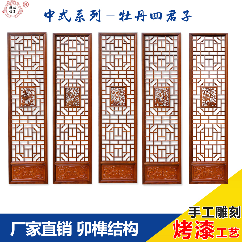 Dongyang wood carving antique doors and windows chinese decoration ceiling partition screen tv backdrop hollow wood grillwork