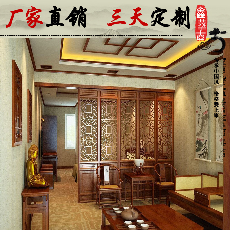 Dongyang wood carving custom wood plaid plaid chinese antique doors and windows off the entrance of chinese wood carved off