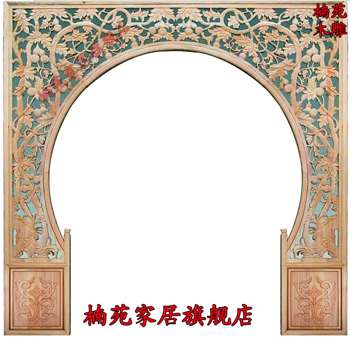 Dongyang wood carving hollow carved antique chinese carved wooden wall panels on portal moon gate floor cover