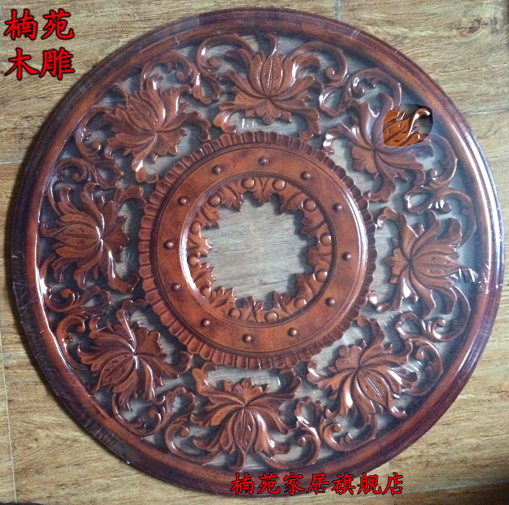 Dongyang wood carving hollow carved wood ceiling grid ceiling medallions archaized chinese continental wood carving circular pendant