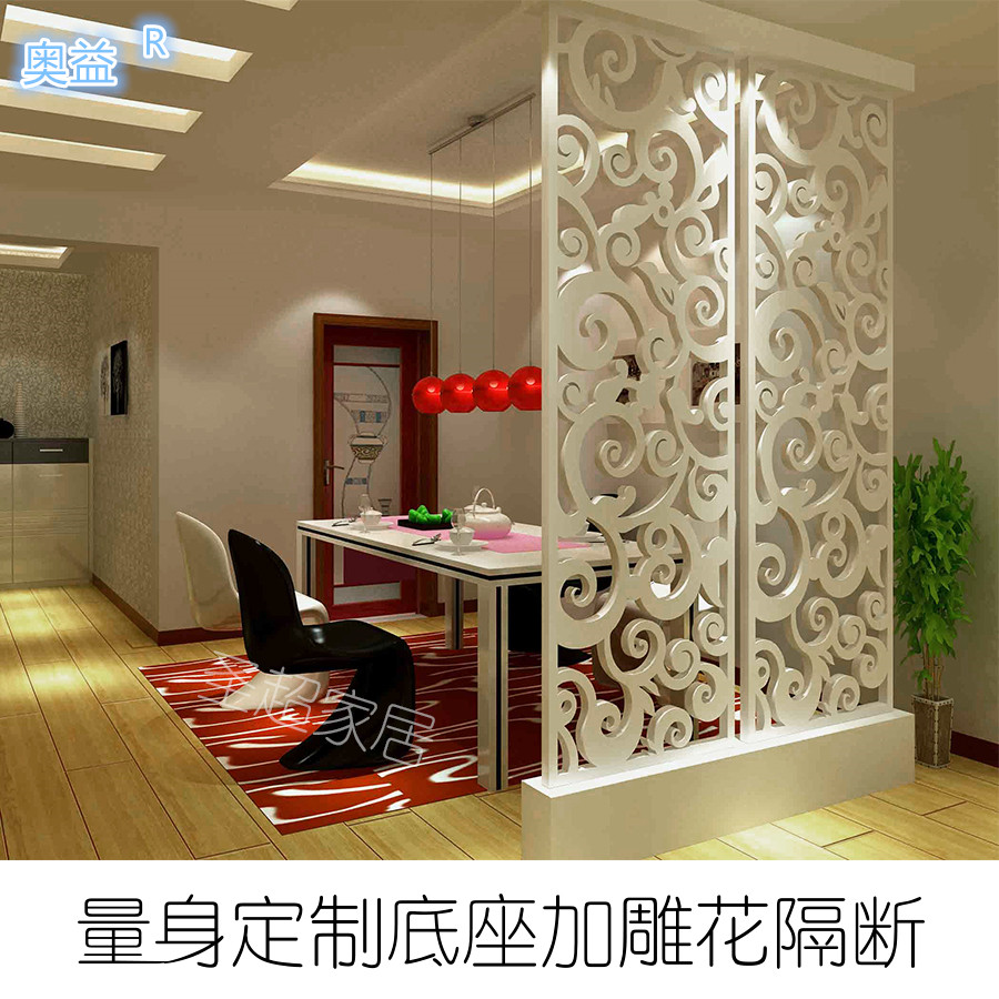 China Mdf Board Shopping Guide At Alibabacom Custom Design Wallpaper On Circuit Get Quotations Dongyang Wood Carving Carved Hollow Partition Wall Panels Latticed Pvc Wavy