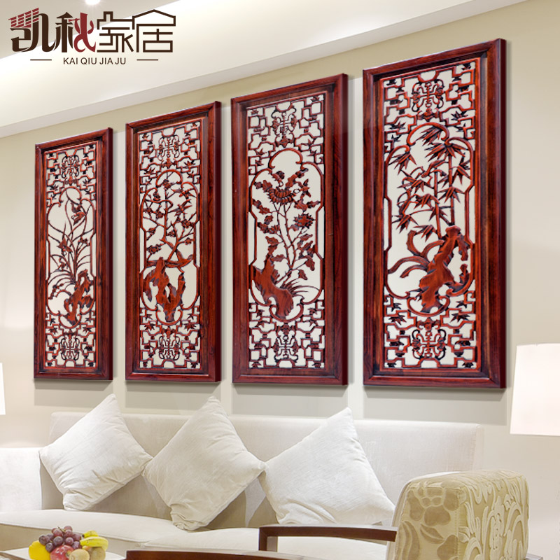 Dongyang wood carving pendant antique rectangular living room screen guaping camphor wood wall background ornaments suit