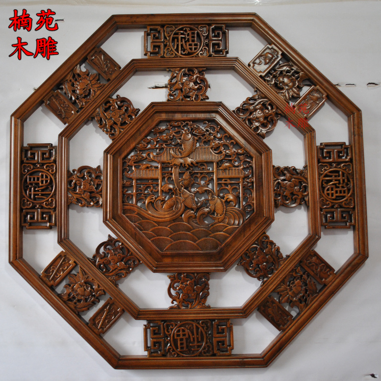 Dongyang wood carving pendant chinese decoration backdrop octagonal wall screen antique camphor wood carp leaping
