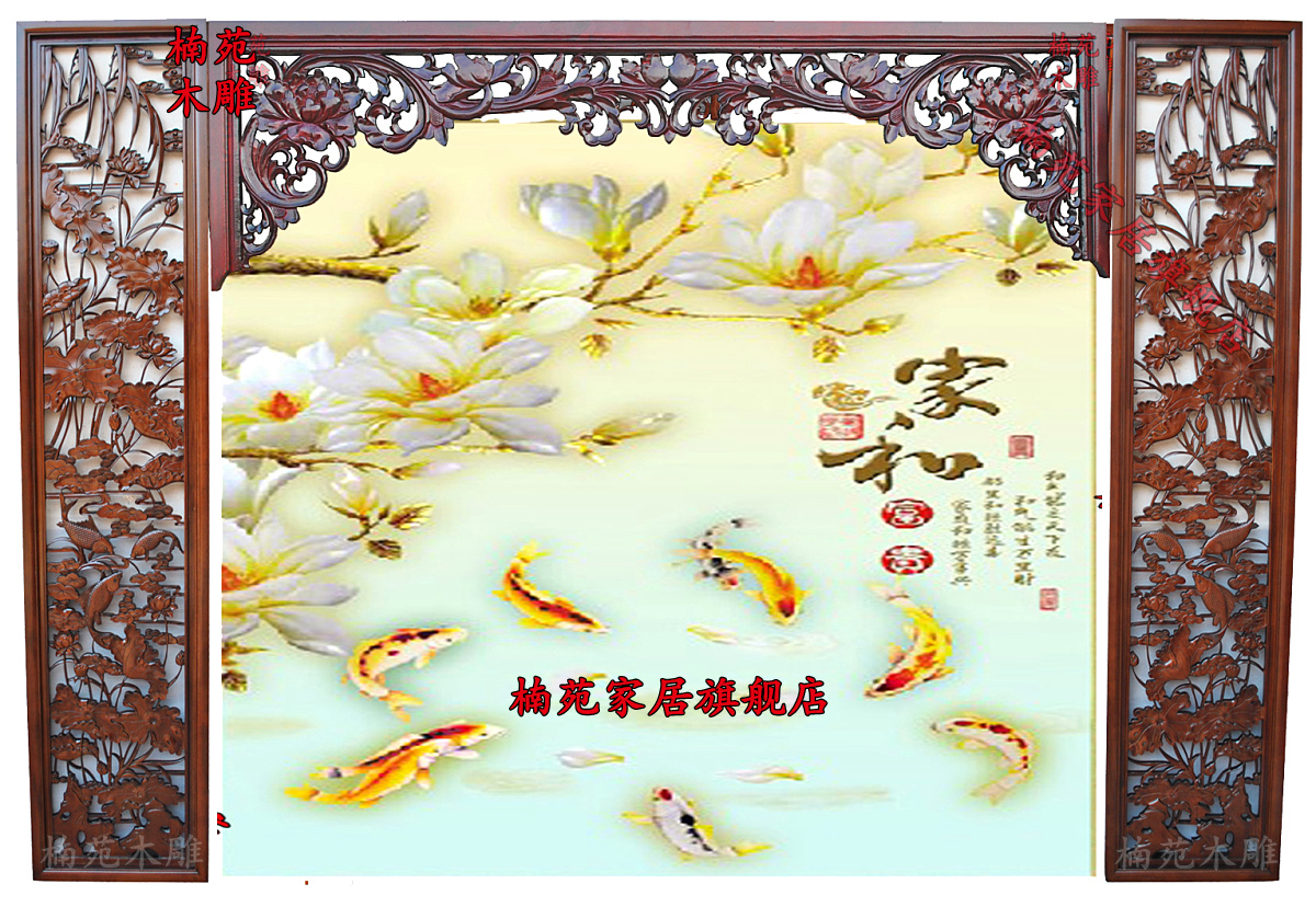 China Stage Decoration Backdrop, China Stage Decoration Backdrop ...