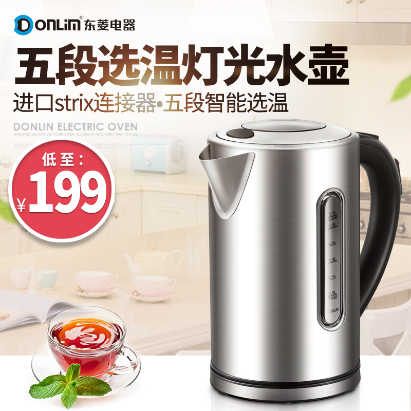 Donlim/df DL-KE23 304 stainless steel electric kettle insulation against hot kettle off automatically