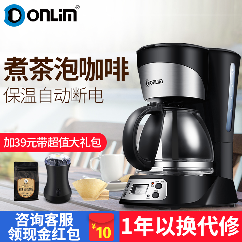 Donlim/df DL-KF300 coffee maker electric kettle boiling tea glass insulation electric teapot boiling black tea