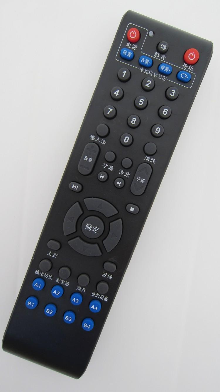 Donpv asiadvb 7800HD8900HD9100HD network player iptv remote control