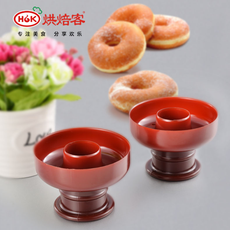 Donut cake mold cake circle cookie baking tools diy baking bread mold pressure die