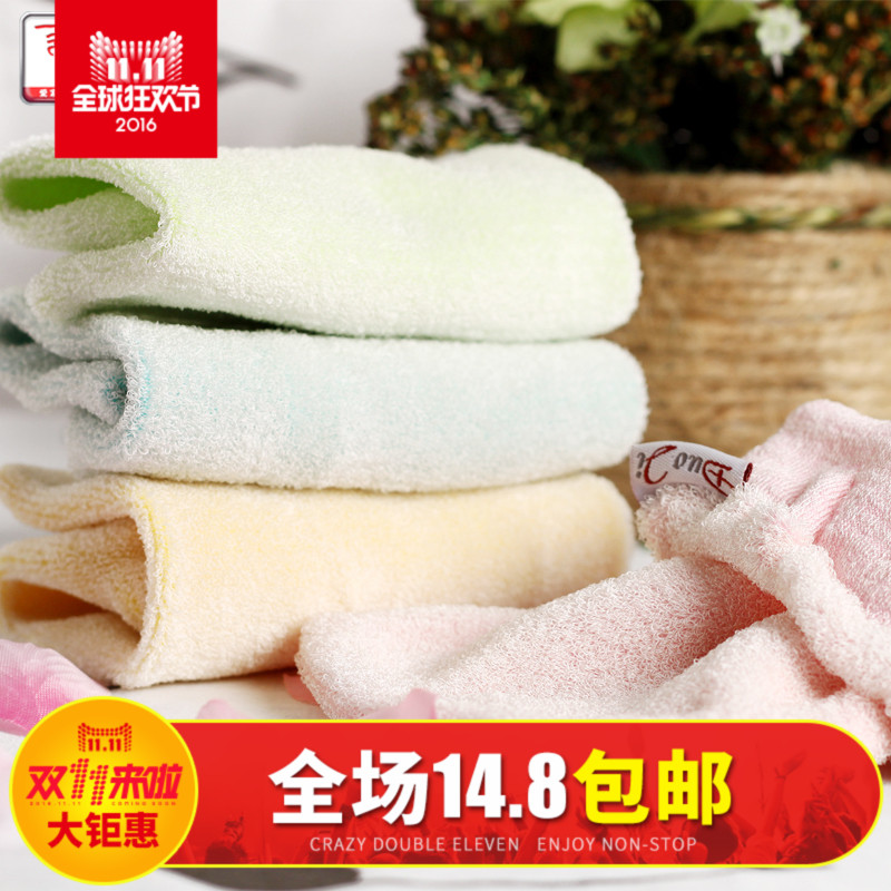 Dorje efforts to avoid rubbing cuozao go gray bath towel glove gloves thicker section captured 9.5 yuan