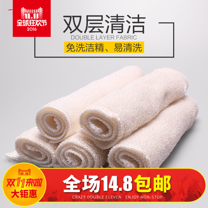 Dorje korean white bamboo fiber cloth dish towel is not contaminated with oil cloth  73 et seq free detergent dishwashing cloth 5 shipping