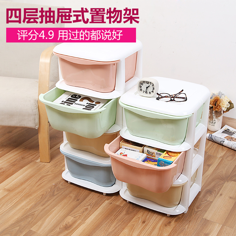 Double celebration plastic drawer storage cabinet finishing cabinet drawers children's toy storage cabinets clothes lockers