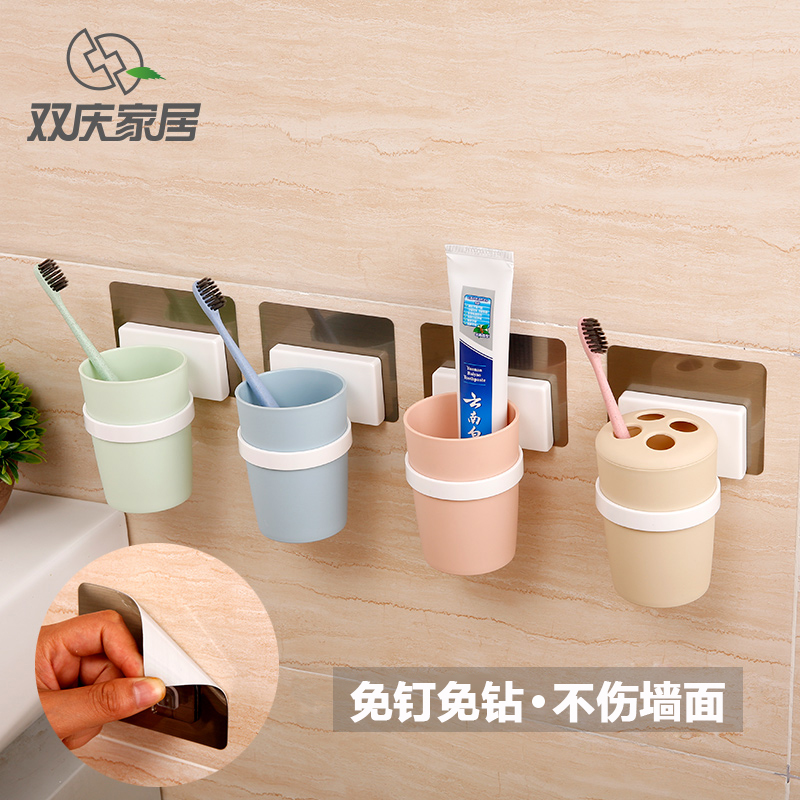 Double celebration sucker bathroom toothbrush holder toothbrush holder teeth with toothbrush holder wall suction cups cups toothbrush cup wash suit wall