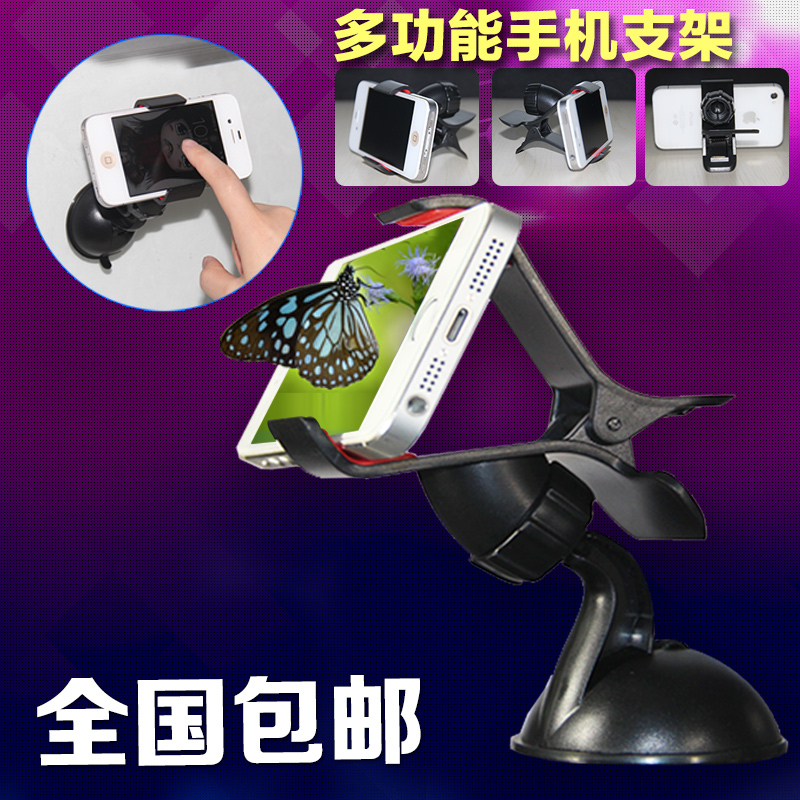 Double clip phone holder car mobile navigation cradle suction cup bracket multifunctional mobile phone holder free shipping