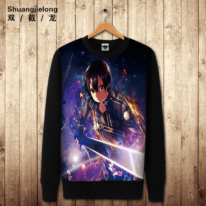 Double dragon animation around sword art online anime kazuto kirito kiritani and people wei clothes coat jatrofa