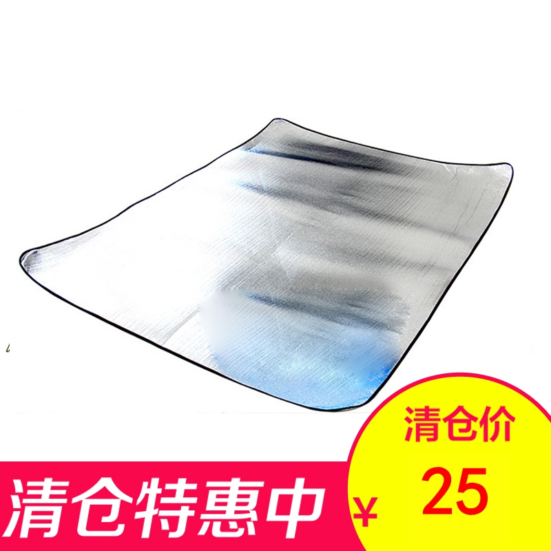 Double foil moisture pad outdoor camping mat picnic mat outdoor camping picnic mat thickening special offer in summer and autumn