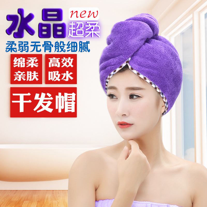 Double girl thick absorbent and quick rub hair dry hair cap shower cap super absorbent towel turban towel dry hair cap