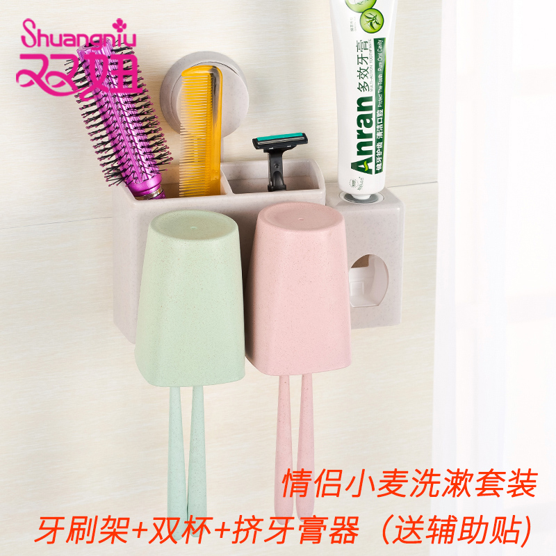 Double girl wall sucker toothpaste dispenser toothbrush holder creative suite wash teeth with toothbrush holder cup cups couple brushing cup