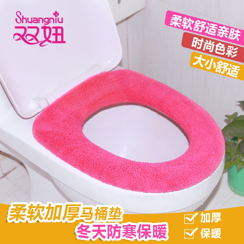 Double girl winter warm thick plush toilet seat cover toilet toilet toilet mat sets common shape washing toilet seat