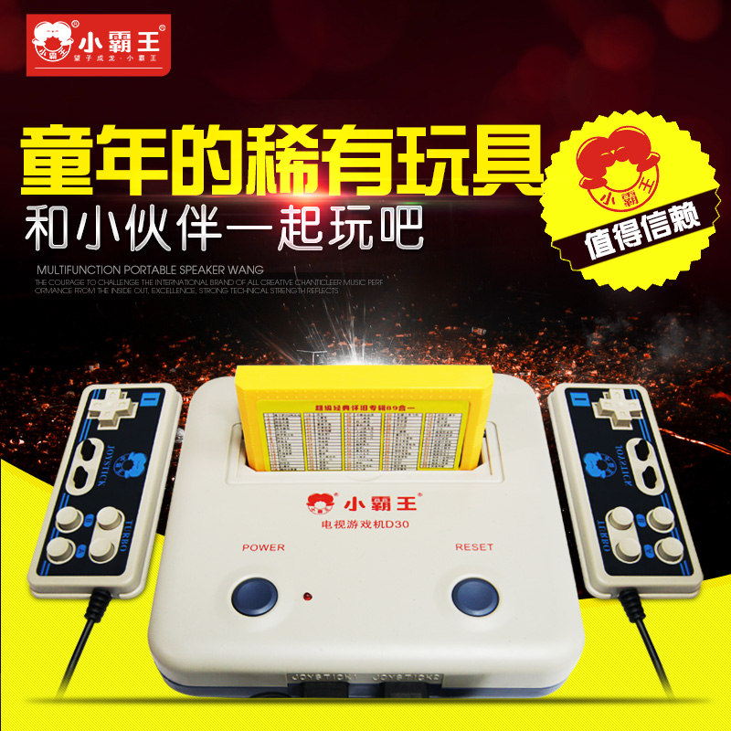 Double handle bully video game consoles d30 fc nes card after 80 nostalgic video game consoles