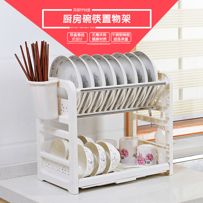 Double kitchen shelf plastic dish rack dishes dishes drain drain rack kitchen cupboards cutlery rack storage rack