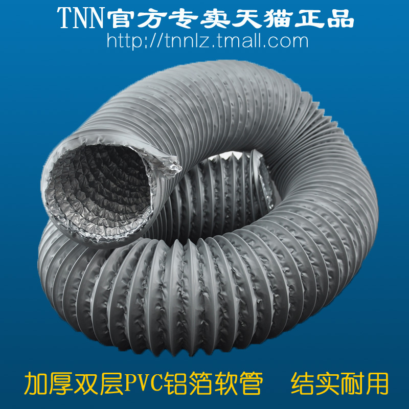 Double thick pvc foil composite telescopic exhaust pipe temperature fan-coil system through the duct exhaust pipe