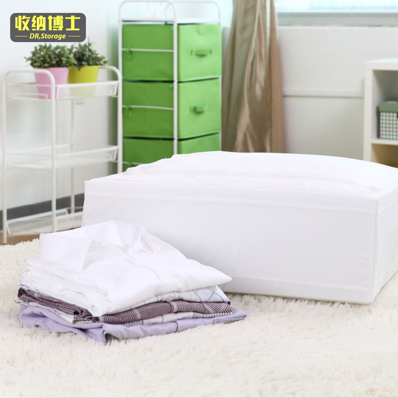 Dr. accommodating oxford cloth storage box ikea style storage box king clothes storage box finishing underwear box